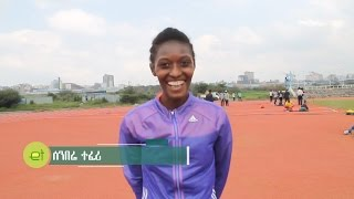 EthioTube Sports : Rio 2016 - Interview With Athlete Senbere Teferi Of Team Ethiopia - July 2016