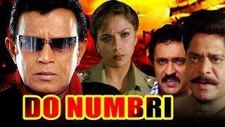 Do Numbri (1998) Full Hindi Movie | Mithun Chakraborty, Sadashiv Amrapurkar, Johnny Lever