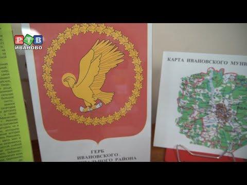 Ивановскому району – 90 лет. Богданиха
