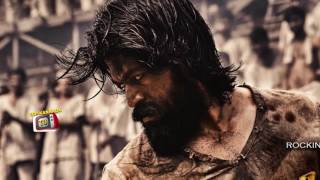 KGF First Look Teaser | KGF Kannada Movie | Rocking Star Yash | Srinidhi Shetty