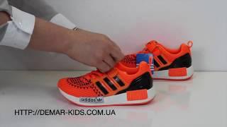 Детские кроссовки Adidas оранжевые 5790dc6231b62