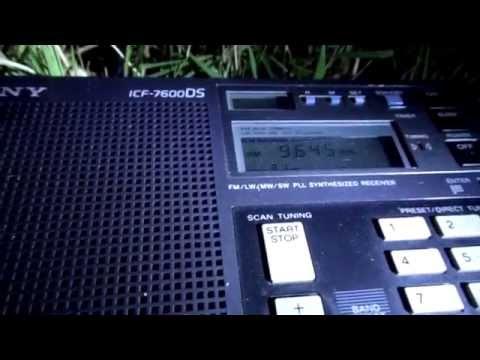 Radio Bandeirantes Brazil 9645 kHz