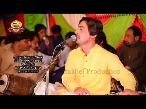 Issey Ishq De Dard No | Naimat Niazi Daodkhelvi | Latest Shadi Program Song 2018