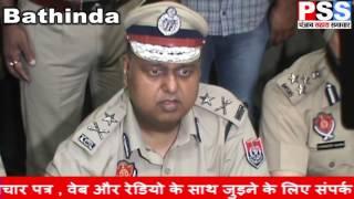 Gangestar Navdeep Singh Chatha Arrested By Bathinda Police