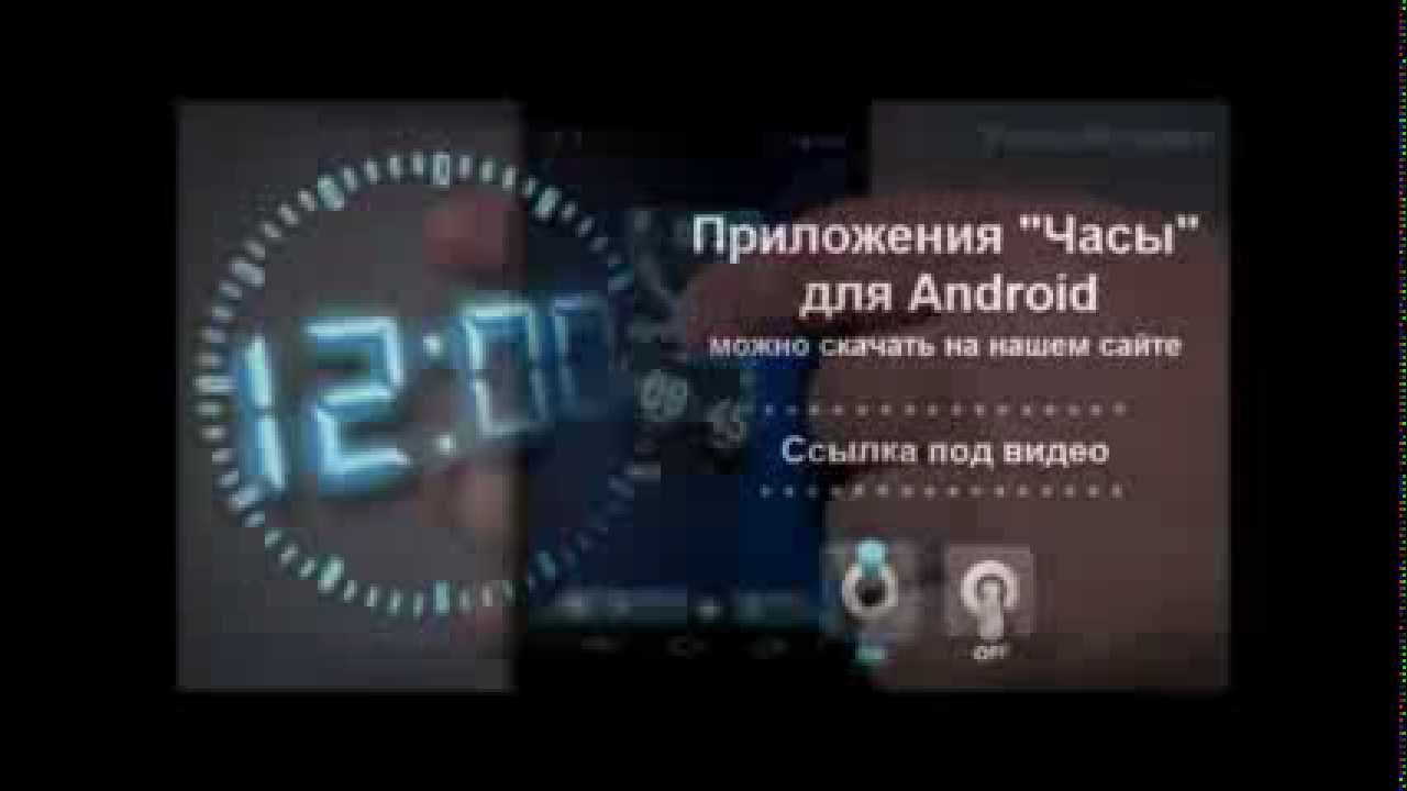 Скачать обои на андроид бесплатно без регистрации с часами