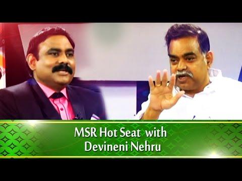 MSR Hot Seat with Ex MLA Devineni Nehru Part 1    No.1 News