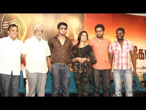 Karthikeyan Press Meet
