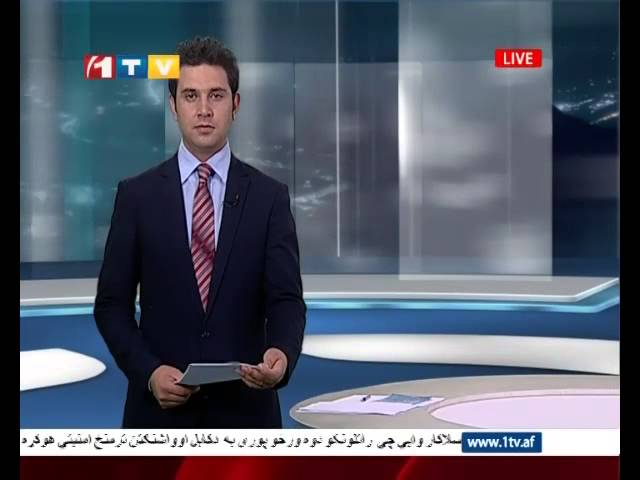 1TV Afghanistan Farsi News 27.09.2014 ?????? ?????