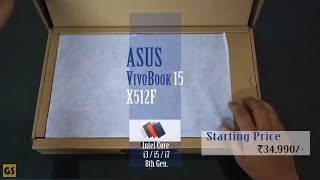 ASUS VIVOBOOK 15 X512 UNBOXING REVIEW | PRICE IN INDIA | BUY | LONG BATTERY BACKUP