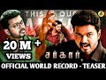 Sarkar Teaser Creates 1st World Record ! உலக சாதனை படைத்த விஜய் ! Thalapathy Vijay ! Sarkar Teaser