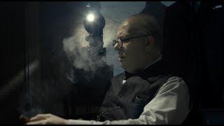 다키스트 아워 - 공식 예고편 (한글자막)