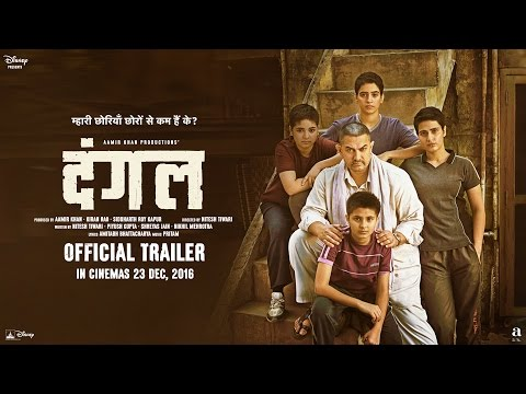 Dangal - Aamir Khan  Official Trailer 2017