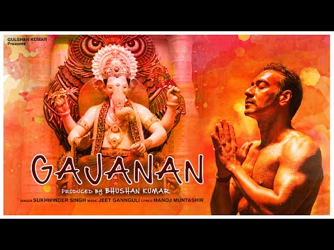 GAJANAN Lyrical Video Song |Ajay Devgn | Sukhwinder Singh | Jeet Gannguli |Lalbaugcha Raja |T-Series