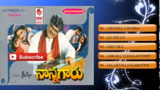Nanna - Telugu Hit Songs | Nanna Garu Movie Songs | Jukebox