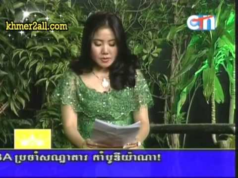 Khmer Poems [27-10-2012]