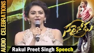 heroine-rakul-preet-singh-lovely-speech-sarrainodu-audio-celebrations-allu-arjun-rakul-preet