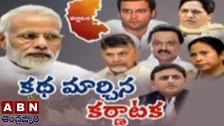 Congress-Regional Parties Tie-Up Poses Challenge for BJP Ahead of 2019   ABN Telugu