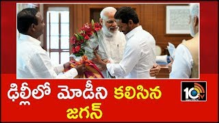 YS Jagan To Invite PM Modi To His Swearing in Ceremony  News