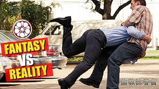 What REALLY WORKS in Street Fights?!!  FINE or GROSS Motor SELF DEFENCE