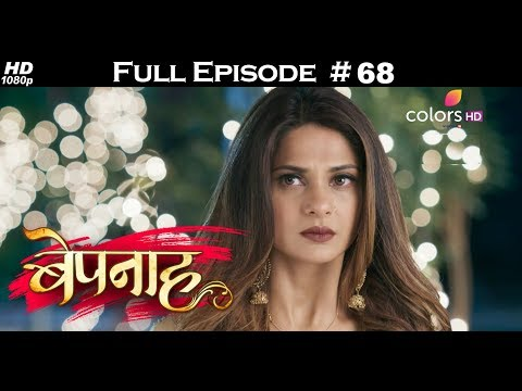 Bepannah - 20th June 2018 - बेपनाह - Full Episode thumbnail