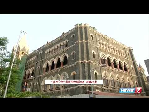 Mumbai HC allows export of Maggi noodles | India | News7 Tamil