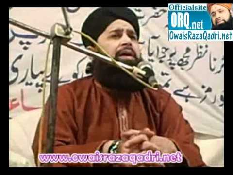 Alla Ho Alla Ho By Owais Raza Qadri  Mehfil E Naat At Serani Masjid Bahawalpur On 9th April 2009 video
