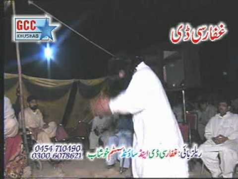 Best Talib Hussain Dard Song video