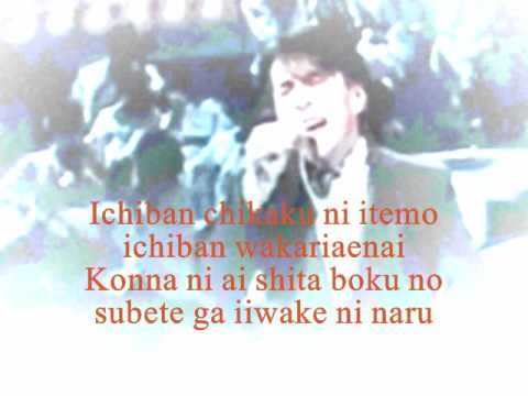 Saigo No Iiwake (also Have Tagalog Version Ikaw Parin) video