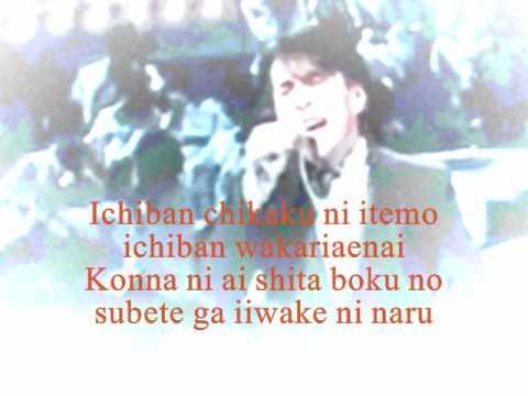 Saigo No Iiwake (also Have Tagalog Version Ikaw Parin) video