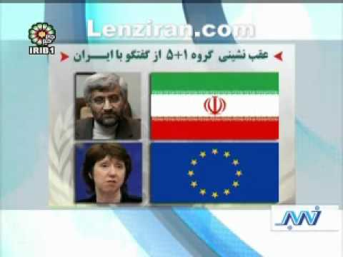 Catherine Ashton reject  further nuclear talks with Iran