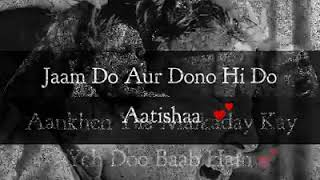 Aankhe Dekhi To Main Dekhta Rah Gaya Afreen Afreen