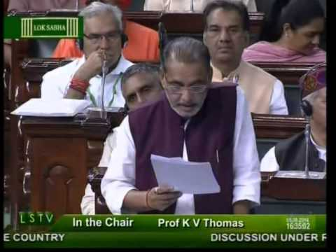 Lok Sabha: Flood & drought situation in the country: Shri Radha Mohan Singh: 05.08.2014