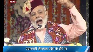 FULL SPEECH: PM Modi addresses parivartan rally in Shimla
