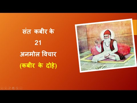 Popular Videos Kabir Hindi Bhaiya Krishna Das Bhajans Bhajans