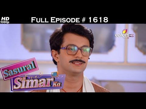 Sasural Simar Ka - 27th September 2016 - ससुराल सिमर का - Full Episode (HD) thumbnail