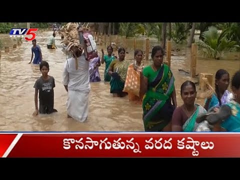 People Facing Problems With Flood Water In Telugu States | TV5 News