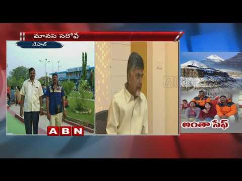 Stranded Telugu pilgrims safe in Manasarovar | ABN Telugu