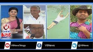 Ticket War In Congress | Govt Fine On Haritha Haram | Water Yoga Man | Teenmaar News
