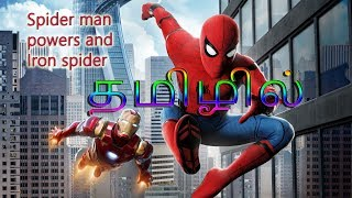 Spider man and his powers [Iron Spider] Tamil | Marvel Cinematic Universe | Tamil Critics