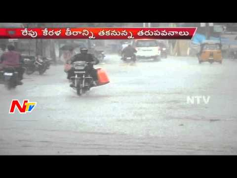 Monsoon May Hit Kerala Says IMD | NTV