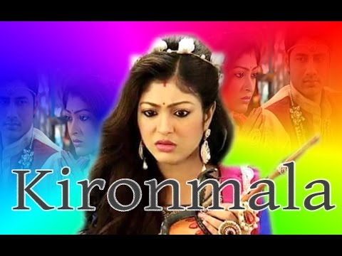 ranmala serial video song download - Best MP3 Download Free