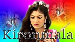 Download Kiranmala !!! কিরণমালা !! Edius HD Raning Avi & video effects 3Gp Mp4