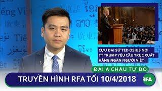 Tin tức thời sự: Giải quyết tin về nạn chung tiền cho Hải Quan ở Hải Phòng