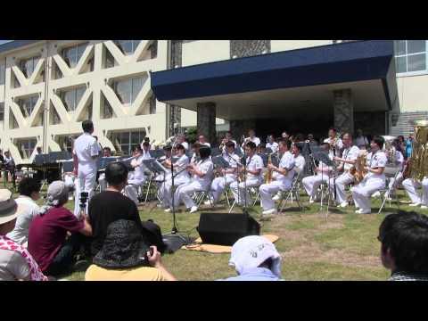 【ノーカット】海上自衛隊 横須賀 音楽隊演奏(2014.8.2) Maritime Self-Defense Force - Yokosuka base musical band playing.