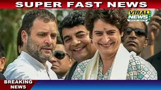 """14 Feb, देश की 10 बड़ी अहम खबरें """"Fast News"""" Viral News Live"""