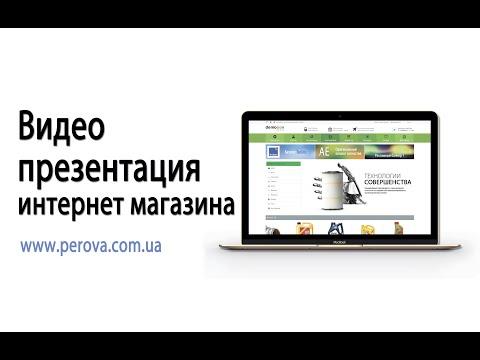 Создание интернет магазина автозапчастей  TecDoc
