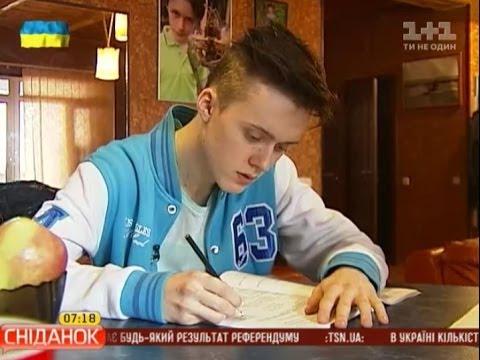 У яких університетах в Україні краще навчання