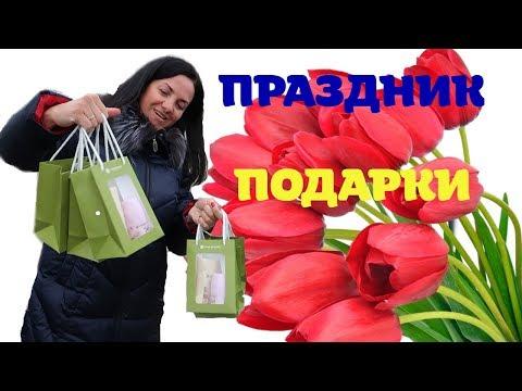 ПРАЗДНИК 8 МАРТА // ВЛАД ДАРИТ ПОДАРКИ // КРАСНОЕ ЛИЦО