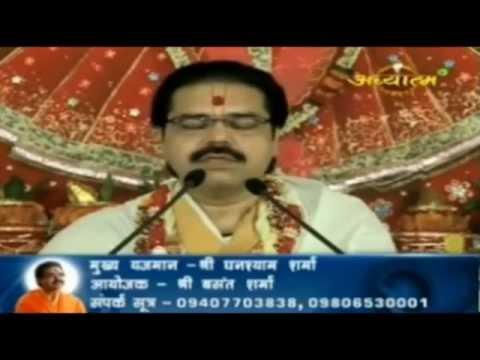 Satsang Ke Moti || Shri Mridul Krishan Maharaj Ji video