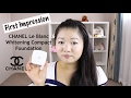 First Impression: Chanel le blanc whitening compact foundation
